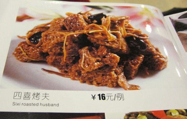 kínai étlap félrefordítás