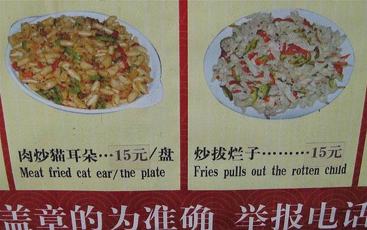 kínai étlap félrefordítások